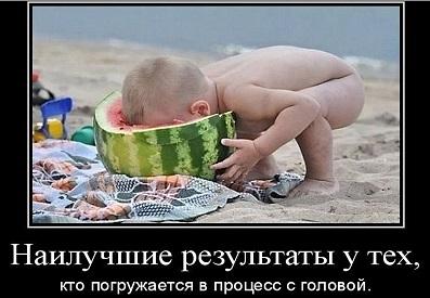 Ребенок и арбуз